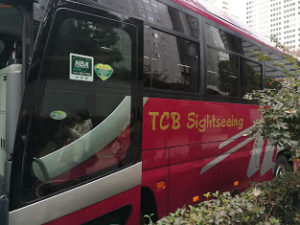 サロンドショコラ バス