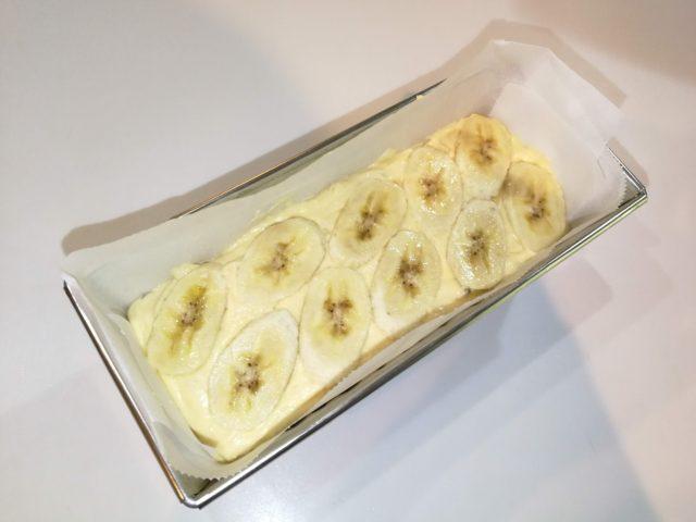 バナナパウンドケーキ レシピ 分離