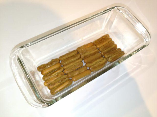 パウンド型ケーキ ティラミス レシピ
