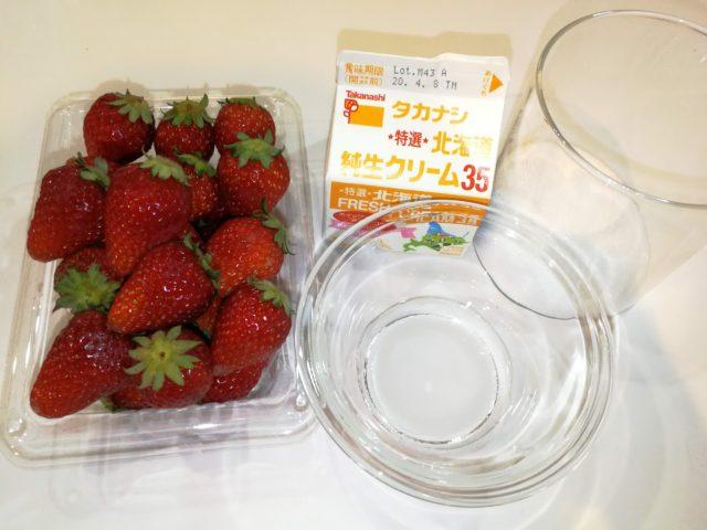 イチゴのショートケーキ ガトーフレーズ パウンド型 レシピ