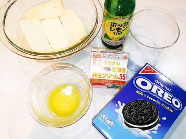 オレオチーズケーキ レシピ パウンド型