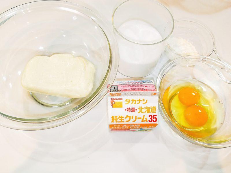 バスクチーズケーキ レシピ パウンド型