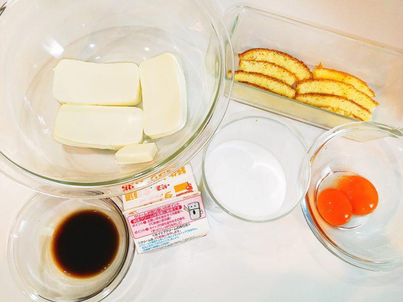 クリームチーズティラミス パウンド型 レシピ マスカルポーネなし