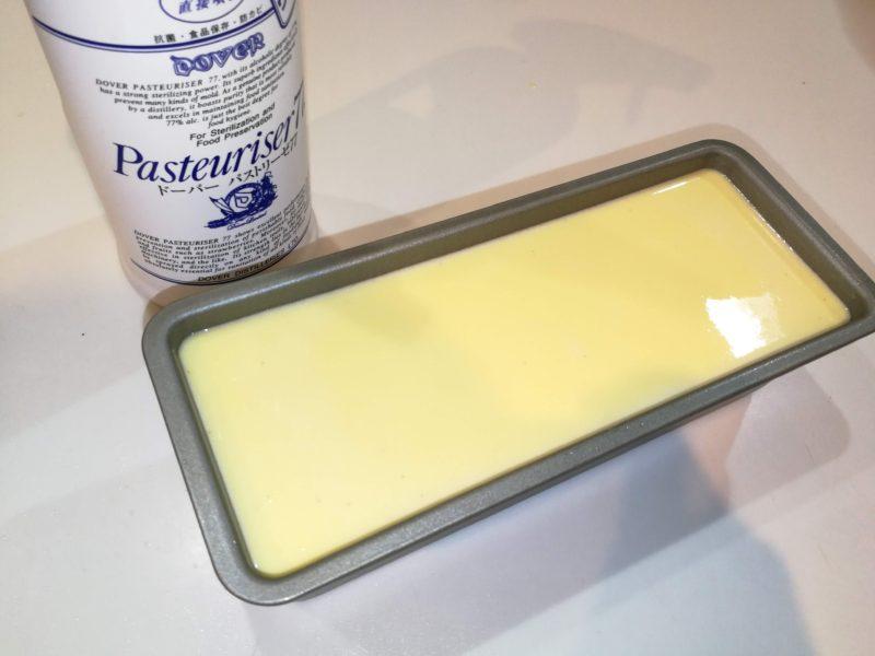 濃厚 なめらかプリン パウンド型 レシピ 作り方